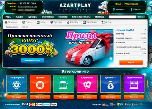 online casino 888 raonline