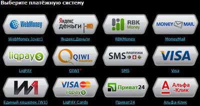 popolnenie-kazino-s-money-mail