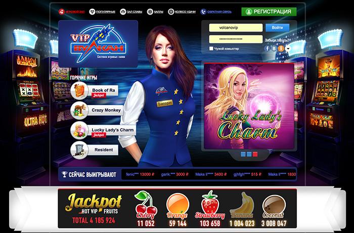 Играть В Игровые Аппараты Вулкан Бесплатно И Без Регистрации В Онлайн