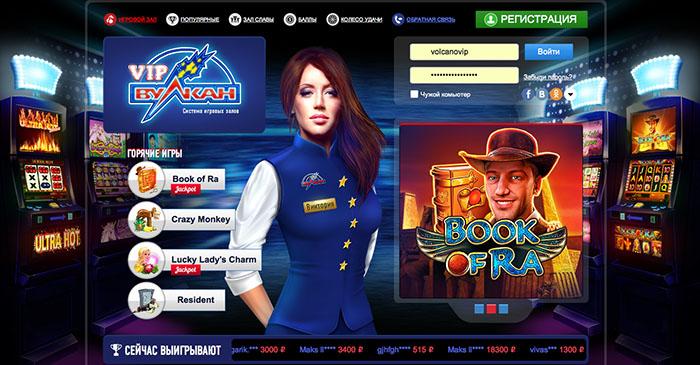 Как пополнить щет с помощью смс на игровые автоматы онлайн онлайн казино с бездепом за регистрацию